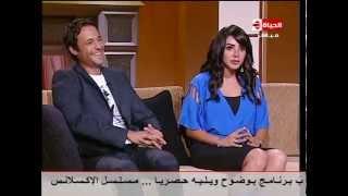 getlinkyoutube.com-بوضوح - انجى علاء زوجة الفنان يوسف الشريف : يوسف كان بيتقمص الشخصية فى البيت وبيكلم نفسه وهو نايم