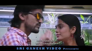 Kannada whatsapp status   eradanesala movie   kissing scene   love 