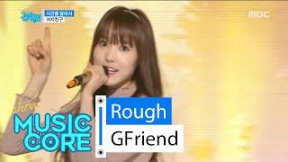 getlinkyoutube.com-[HOT] GFriend - Rough, 여자친구 - 시간을 달려서 Show Music core 20160227