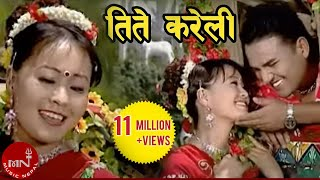 getlinkyoutube.com-Tite Karelile By Raju Gurung and Muna Thapa