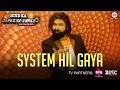 System Hil Gaya | Saint Dr MSG Insan | Hind Ka Nap... Video