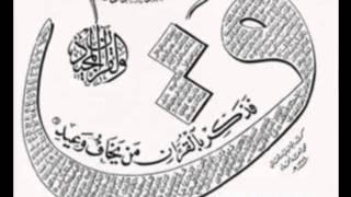 getlinkyoutube.com-سورة ق أ جمل ما سمعت من الشيخ محمد صديق المنشاوي