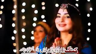 getlinkyoutube.com-Gul Panra And Hashmat Sahar( New Tapey 2016) - Da Kurme Gula HD Song