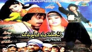 getlinkyoutube.com-Pashto Mazahiya,Action Drama,RASHA MAMA ZOYE DA LEEWANE DE - Jahangir Khan,Hussain Swati,Nadia Gul