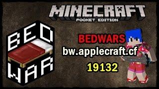 รีวิวเซิฟ Bedwars - สงครามเตียงนอน : Minecraft PE : รอเล่นเป็นปี 0_0