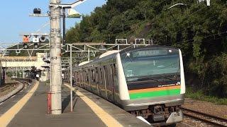 getlinkyoutube.com-東海道線 E233系3000番台E-15編成 函南駅入線~発車