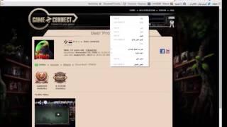 getlinkyoutube.com-برنامج سرقة حسابات قيمزر (النسخة المجانيه) 2016