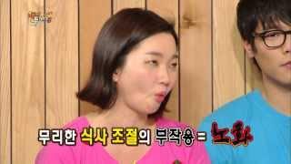 getlinkyoutube.com-[HIT] 장윤주 이소라의 몸매 유지 방법은? 해피투게더.20140116