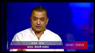 getlinkyoutube.com-Sajha Sawal Episode-412 Youth and Constitution