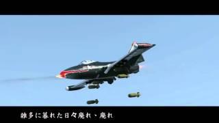 getlinkyoutube.com-【MAD】WarThunder-ブリキノダンス-空戦向動画2