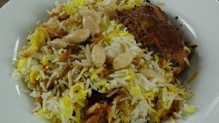 getlinkyoutube.com-Chicken Biryani برياني الدجاج