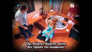 getlinkyoutube.com-Φλορισιέντα 2ος κύκλος - Επεισόδιο 5 (greek subs)