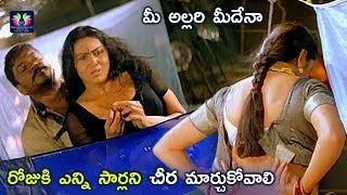 Namitha And Prathiban Ultimate Scene || Latest Telugu Movie Scenes || TFC Movies Adda