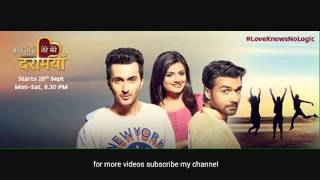 getlinkyoutube.com-Kuch toh hai tere mere darmiyaan serial title song