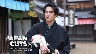 getlinkyoutube.com-Short Cuts! - Neko Samurai 2 - Japan Cuts 2015
