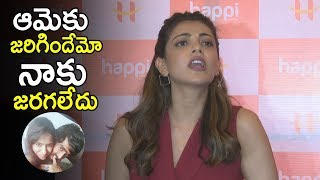 Kajal FIRST TIME Reacts On Casting Couch | Happi Mobile Store Launch | Warangal | NewsQube width=