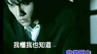 Jay Chou- 安靜 [An Jing] MV with lyrics! :D