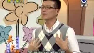 getlinkyoutube.com-吳若權-第九堂課《談自信》