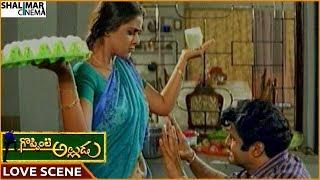 Goppinti Alludu || Balakrishna & Simran Superb Love Scene || Balakrishna, Simran || Shalimarcinema