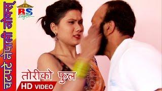 getlinkyoutube.com-Tori Ko Phool | तोरीको फुल | Chatpate Nepali Jokes