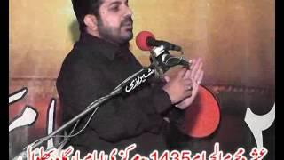 getlinkyoutube.com-Allama Aasif Alvi majlis 2 Muharam 2013 Ashra Bhalwal Sargodha