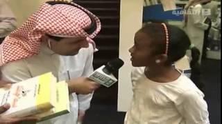 getlinkyoutube.com-طفلة سودانية ولا أحلى ......؟!
