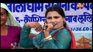 Ghayal Karegi Mera Dil Marjani    Haryanvi Ragni    Lalita Sharma    Kholi Dham Ragni Compitition width=