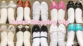 getlinkyoutube.com-Kawaii Shopping trips - Dolly/lolita-ish/princess shoes at Payless(inexpensive)