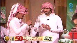 getlinkyoutube.com-مفاجأة راجح الحارثي بأخوه محمد الحارثي | #زد_رصيدك82
