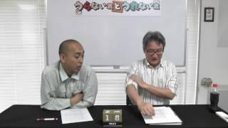 getlinkyoutube.com-ピース又吉直樹さん『火花』三島由紀夫賞逃すも高評価【うらない君とうれない君】