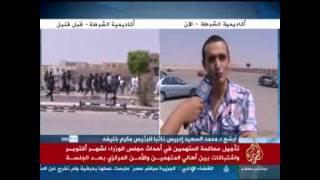 getlinkyoutube.com-أحمد دومة..لا تلومونا على حرق المجمع العلميّ