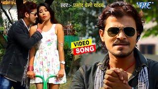 getlinkyoutube.com-कस के दबाइब कोरा में - Nathuniya Naihar Ke - Pramod Premi - Bhojpuri Hot Song 2016 new