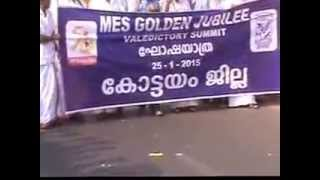MES Golden Jubilee Procession Part 8
