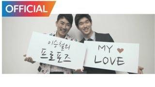 getlinkyoutube.com-이승철 (Lee Seung Chul) - My Love MV