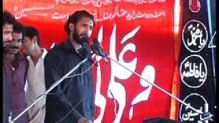 getlinkyoutube.com-Zakir Habib Raza on 25 Rajab at (Gharera)part 1/3 (2011) jalsa Ch Qamar Zaman