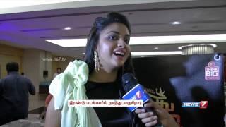 getlinkyoutube.com-Actress Keerthi Suresh talks about Vikram Prabhu and Siva Karthikeyan