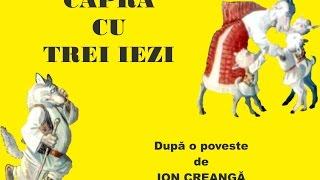 getlinkyoutube.com-Capra cu trei iezi la Muzeul Satului - după Ion Creangă