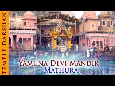 Indian Temple - Temple Darshan Of Shri Yamuna Devi - Mathura - Indian Temple Tours
