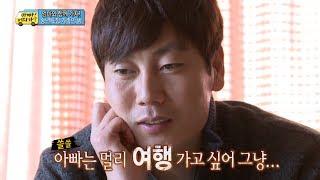 getlinkyoutube.com-국가대표 송종국아빠의 발로 뛰는 집안일 퍼레이드, #10, 일밤 20131229