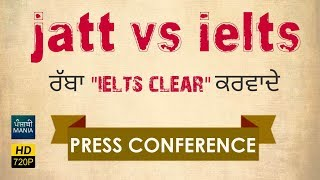 Jatt vs IELTS | Full New Punjabi Movie 2018 | Movie Announcement