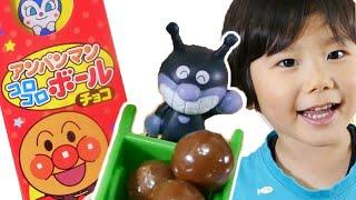 getlinkyoutube.com-アンパンマンタウンでコロコロボールチョコ 食べてみた♪ パワーショベル おもちゃ Chocolate and Toys Kid Review