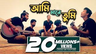 Amar kache tumi mane | kureghor(কুঁড়েঘর) Orginal Track 3 | ft sadman pappu ||