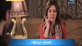 getlinkyoutube.com-#عرب_وود : لقاء حصري مع دينا فؤاد