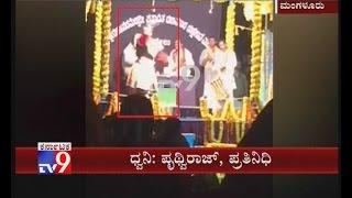 Yakshagana Artiste Collapses on Stage, Dies
