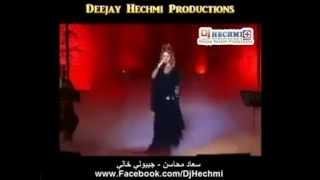 getlinkyoutube.com-♫• أغنية من أجمل أغاني التراث التونسي •♫