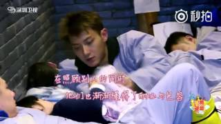 getlinkyoutube.com-[eng subbed]20160122 - Charming Daddy Z.Tao preview 3
