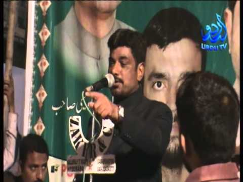 URDU TV KHABARNAMA 21-04-2014