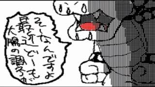 getlinkyoutube.com-マリオの中学校生活1~44(2) りきすけさんの作品