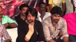getlinkyoutube.com-GAJAPADE | Audio Release by Kiccha Sudeep and Wishing the Movie