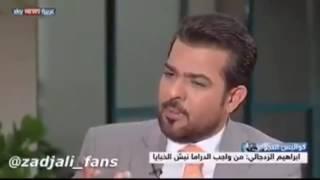 getlinkyoutube.com-الفنان إبراهيم الزدجالي يتحدث عن واقع الدراما ودورها التام في حل ونبش القضايا الإجتماعيه في الخليج و